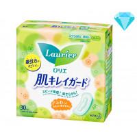 Laurier 4* higieniniai dieniniai įklotai be sparnelių 20.5cm 30 vnt