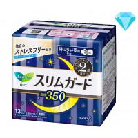 Laurier 5* higieniniai naktiniai įklotai su sparneliais 35cm 13vnt