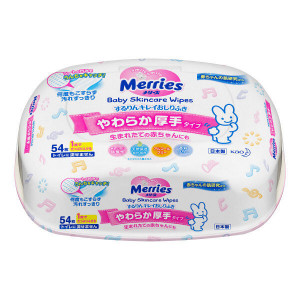 """""""Merries"""" drėgnos servetėlės su losjonu, BOX+54 vnt."""