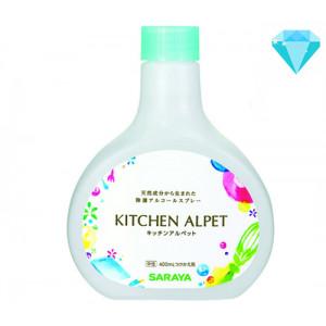 Saraya '' Kitchen Alpet'' antibakterinis antiseptinis skystis rankų odaii papildymas 400ml