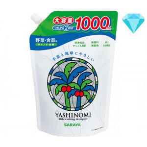 """Saraya """"Yashinomi"""" vaisių, daržovių ir indų ploviklis papildymas 1000ml"""