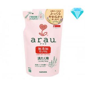 Arau Baby skystas vaikiškų drabužių skalbiklis su levandų ir mėtų ekstraktu, papildymas 1000ml