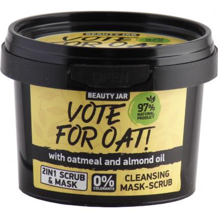 """Beauty Jar """"Vote for oat!''-odos valiklis-šveitiklis 100g"""