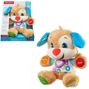 Fisher Price FPN77 žaislinis šunelis (rusų kalba)