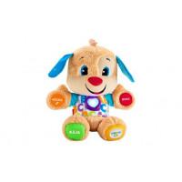 Fisher Price FPP17 Žaislinis šunelis (latvių kalba)