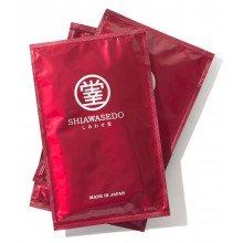 Shiawasedo 3D Mask