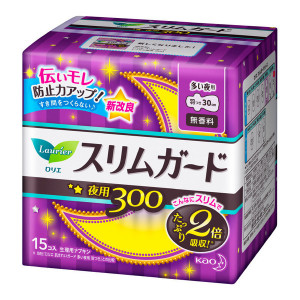 Laurier 4* higieniniai naktiniai įklotai su sparneliais 30cm 15vnt
