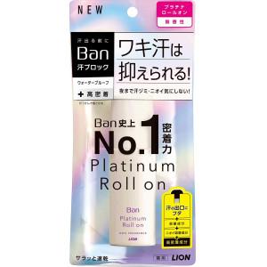 Lion Ban bekvapis, vandeniui atsparus dezodorantas-antiperspirantas 40ml