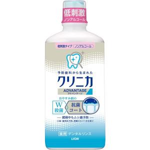 Lion Clinica Dental Advantage antibakterinis citrusinių vaisių kvapo burnos skalavimo skystis be alkoholio 450ml