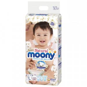 Sauskelnės Moony Natural L 9-14kg