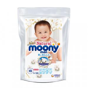 Sauskelnės Moony Natural iki 5kg pavyzdys 3vnt