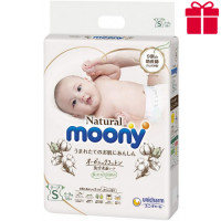 Sauskelnės Moony Natural S 4-8kg