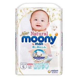 Sauskelnės-kelnaitės Moony Natural PS 4-8kg 50vnt