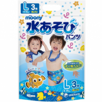 Moony sauskelnės-kelnaitės maudynėms berniukams PL 9-14kg 3vnt