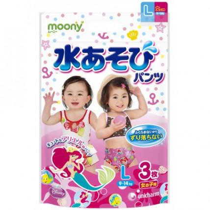 Sauskelnės-kelnaitės Moony maudynėms mergaitėms PL 9-14kg 3vnt