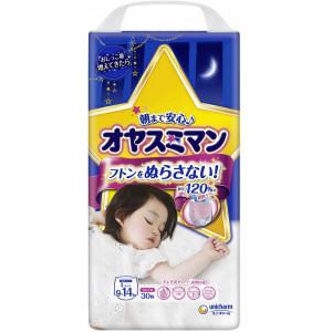 MOONY naktinės sauskelnės-kelnaitės mergaitei L 9-14 kg, 30 vnt.