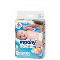 Sauskelnės Moony S 4-8kg