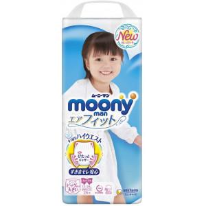 Sauskelnės kelnaitės Moony XL girl 13-28kg