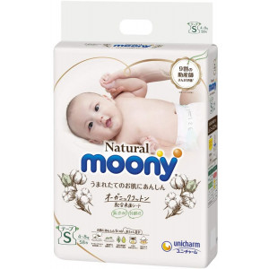 Sauskelnės MOONY Natural S 4-8 kg