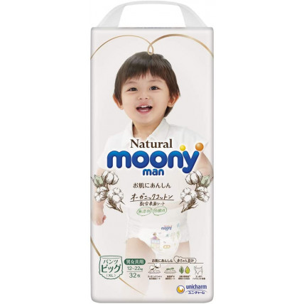 Sauskelnės-kelnaitės Moony Natural PBL 12-22kg