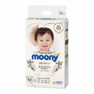 Sauskelnės Moony Natural M 6-11kg