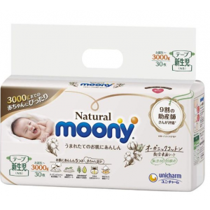 Sauskelnės Moony Natural smaller iki 3kg (naujagimiams) 30vnt