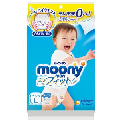 Sauskelnės-kelnaitės Moony PL boys 9-14kg,pavyzdys 4vnt