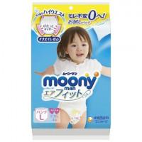 Sauskelnės-kelnaitės Moony PL girl 9-14kg,pavyzdys 4vnt
