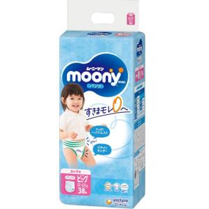 Sauskelnės-kelnaitės Moony PBL girl 12-22kg 38vnt