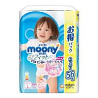 Japoniškos sauskelnės-kelnaitės Moony PL girl 9-14 kg NEW 56pc