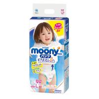 Sauskelnės-kelnaitės Moony PL girl 9-14kg 50vnt