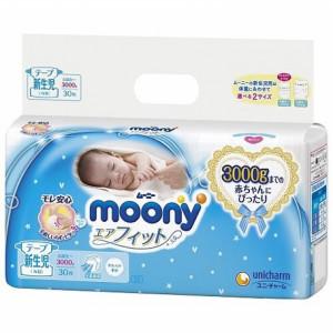 Sauskelnės Moony smaller iki 3kg (naujagimiams) 30vnt