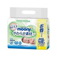 Moony drėgnos servetėlės 640vnt(8x80)