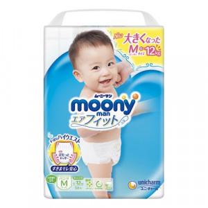 Sauskelnės-kelnaitės MOONY PM Sitagi 6-12kg 2019 metų modelis