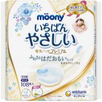 Moony Premium vienkartinės liemenėlės pagalvėlės, skirtos maitinančioms motinoms 108vnt