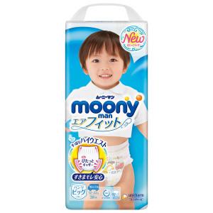 Sauskelnės-kelnaitės Moony PBL boys 12-22kg