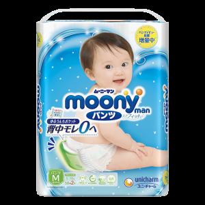 Sauskelnės-kelnaitės Moony PS 5-10kg 60vnt