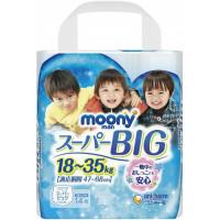 Sauskelnės-kelnaitės berniukams Moony BIG Boy 18-35kg
