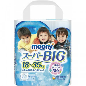 Sauskelnės-kelnaitės berniukams Moony BIG Boy (18-35 kg)