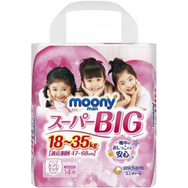 Sauskelnės-kelnaitės mergaitėms Moony BIG Girl (18-35 kg)