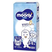 Sauskelnės-kelnaitės Moony PBL boys 12-22kg 44vnt