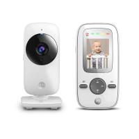 Motorola MBP481 Kūdikių stebėjimo ekranas