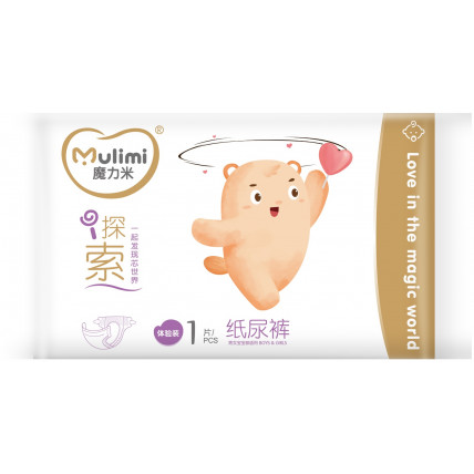 GIFT sauskelnės Mulimi M 6-11kg 1vnt