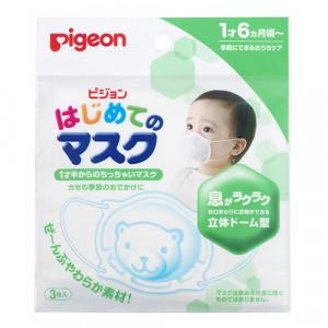 """Vaikų sanitarinė kaukė """"Pigeon"""""""