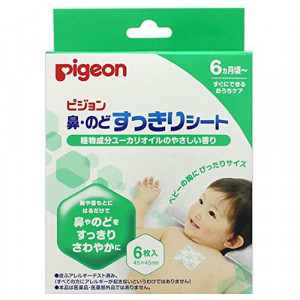 """Pigeon Hana-Nodo Sukkiri"" pleistrai (nuo 6 mėn.), 6 vnt."