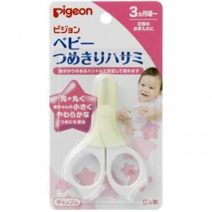 """""""Pigeon"""" naujagimių nagų žirklutės (nuo 3 mėn.),"""