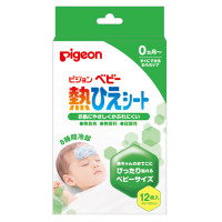 """Pigeon"" pleistrai vaikams, naudojami pakilus temperatūrai 12vnt"