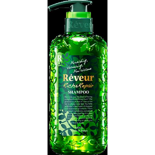 """Šampūnas """"Reveur Rich & Repair"""". Maitinimas ir regeneravimas"""