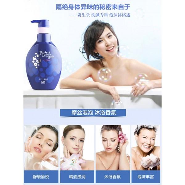 """Švelnus putojantis muilas visam kūnui Shiseido """"Senka"""" Floral Fragrance, 500 ml"""