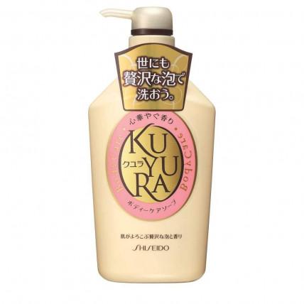 """Shiseido """"Kuyura"""" skirtingų kvapų dušo želė 550ml"""